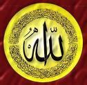Filary islamu